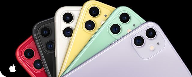 De nieuwe Apple iPhone 11
